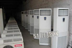 柜机空调回收,二手空调回收价格